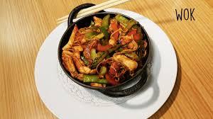cuisiner au wok comment réaliser un wok la recette en vidéo ici