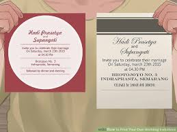 where to print wedding invitations 7 ways to print your own wedding invitations wikihow