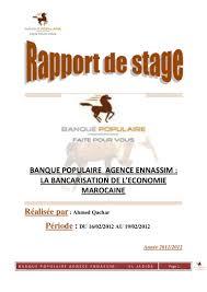 siege banque populaire casablanca adresse labanquepopulaire 140803060258 phpapp01