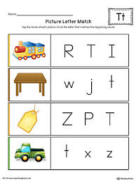 early childhood sight words worksheets myteachingstation com