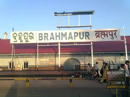 Maharaja Express Train In India Berhampur Wikipedia