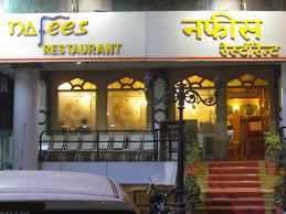 Salman Khan Home Interior Nafees Restaurant 30 B Apollo Avenue Old Palasia Indore