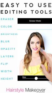 celebrity hairstyle vizualizer hairstyle makeover on the app store