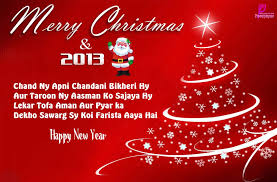 Happy New Year Business Card Glitters Christmas And New Year Christmas And New Year Greetings