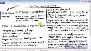 t tv tanisa tv upwork cover letter writing lesson tutorial