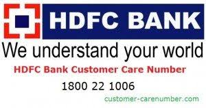 hdfc bank customer care number 24x7 all branches toll free number