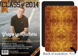 we our tiny prints graduation invitations