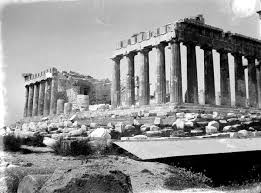 Parthenon Interior Photographs From The L H Jeffery Archive