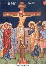 orthodox crosses orthodox cross russian cross eastern orthodox cross three bar