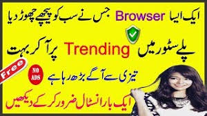 fastest browser for android category fastest browser for android 2017