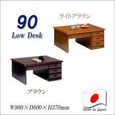 Flat Computer Desk Ms 1 Rakuten Global Market 90 Sitting Desk Fitted Lower