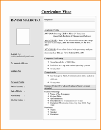resume format for engineering freshers docusign transaction 7 cv exles for freshers mail clerked