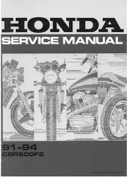honda cbr600 1991 1994 service manual