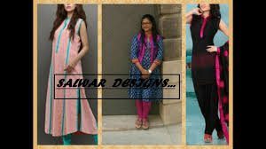 13 how to design your salwar 1 youtube