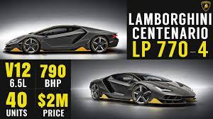 lamborghini v12 engine listen to the new 759hp lamborghini centenario v12 engine