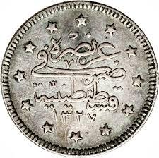 Ottoman Silver Coins by 2 Kurus Mehmed V