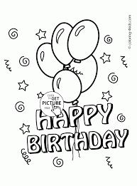 birthday card black and white printable alanarasbach com