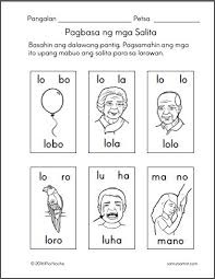 7 best filipino images on pinterest alphabet handwriting