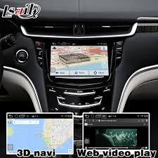 2005 cadillac srx navigation system aliexpress com buy android 4 4 5 1 gps navigation box for