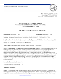 Firefighter Job Description Resume by Mall Security Guard Cover Letter