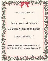 halloween invitation wording volunteer appreciation invitation wording