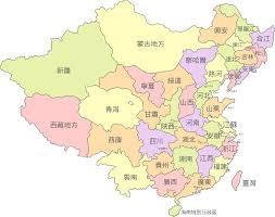 Nanjing China Map by China Map Before 1949