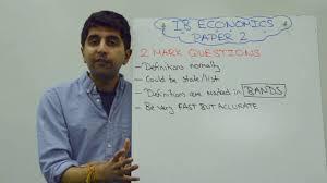 ib economics paper 2 2 mark questions exam technique hl sl