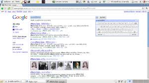 google snapshots bengali linux ব ল ল ন ক স unofficial homepage of