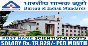 bis bureau bureau of indian standards bis recruitment 2018 109 scientist b