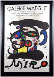 lexus van papier art posters art