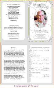 funeral program covers 11 free funeral programsagenda template sle agenda template