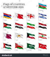 Flags Of Countries Set Waving Flags Western Asian Countries Stock Vektorgrafik