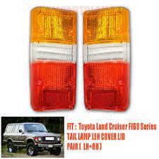 1990 toyota pickup tail light lens fit 1980 1990 toyota land cruiser fj60 series tail l tail light