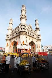 Desishades 21 Best Andhra Pradesh Tourism Images On Pinterest Incredible