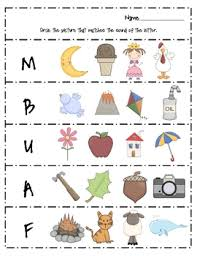 alphabet pack worksheets free by first grade fanatics tpt