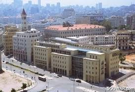 bank audi lebanon photo categories and galleries bank audi downtown