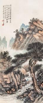 cuisine en m駘amine 20 best master huang junbi traditional landscape brush