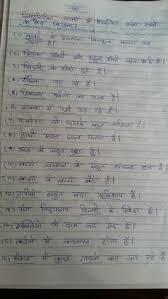 hindi grammar vachan worksheet worksheets for kids