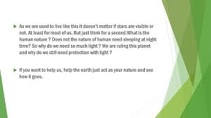 How Much Light Does Your by Light Pollution U0026 Climate Change Ppt Download