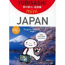 yubisashi japan mini point and speak travel phrasebook english