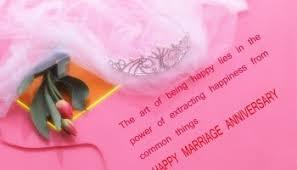 Sweet Wedding Anniversary Wishes For Happy Wedding Marriage Anniversary Wishes U0026 Greeting Card Images