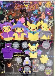 parade merchandise pokémon parade set announced masterball net