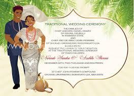 wedding invitation cards traditional wedding invitation card yoruba engagement