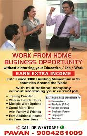work from home opportunity gopal nagar placement services for
