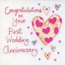 wedding wishes online how to treat your on the 1st wedding anniversary