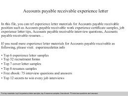 Sample Resume For Accounts Payable And Receivable Accounts Payable Receivable Experience Letter 1 638 Jpg Cb U003d1409484171