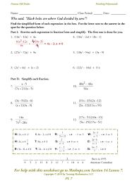 pl 7 dividing polynomials simplifying mathops