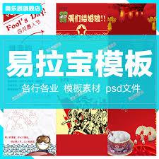 china china exhibition stand china china exhibition stand