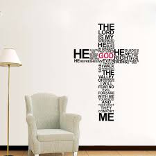 the lord is my shepherd cross bible verse sticker vinyl wall decal
