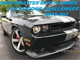 dodge challenger 2013 black dodge challenger 2013 3 6 in kuala lumpur automatic coupe black